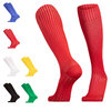 UphillSport Striker Football Pro L1 Compressed structure sock with Quick Dry